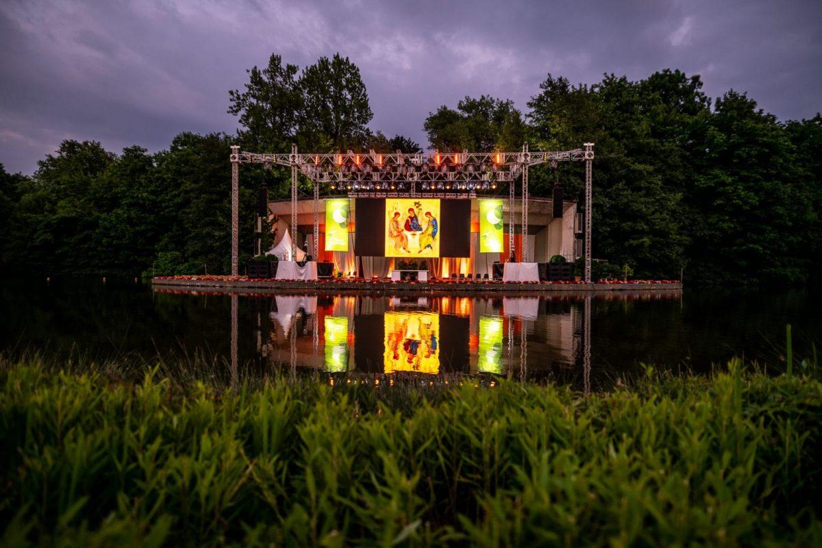 Seebühne Westfalenpark Dortmund von Fotograf Markus Mielek